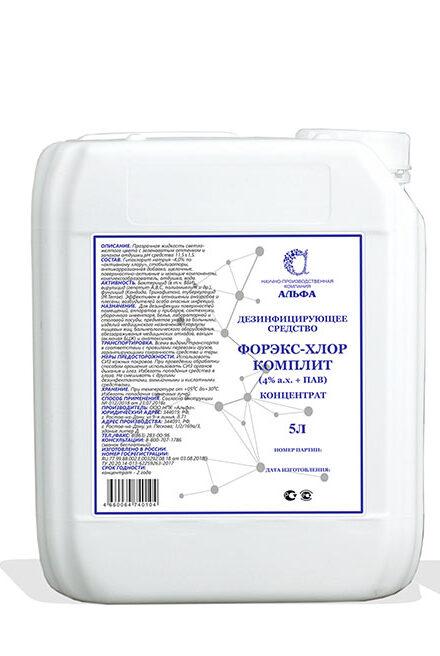 Форекс-хлор комплит 5 литров