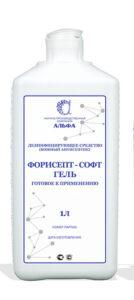 Форисепт-Софт гель флакон 1 л