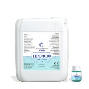 Проф-100 дезинфицирующее средство