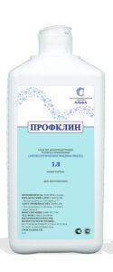 Профклин мыло 1 л